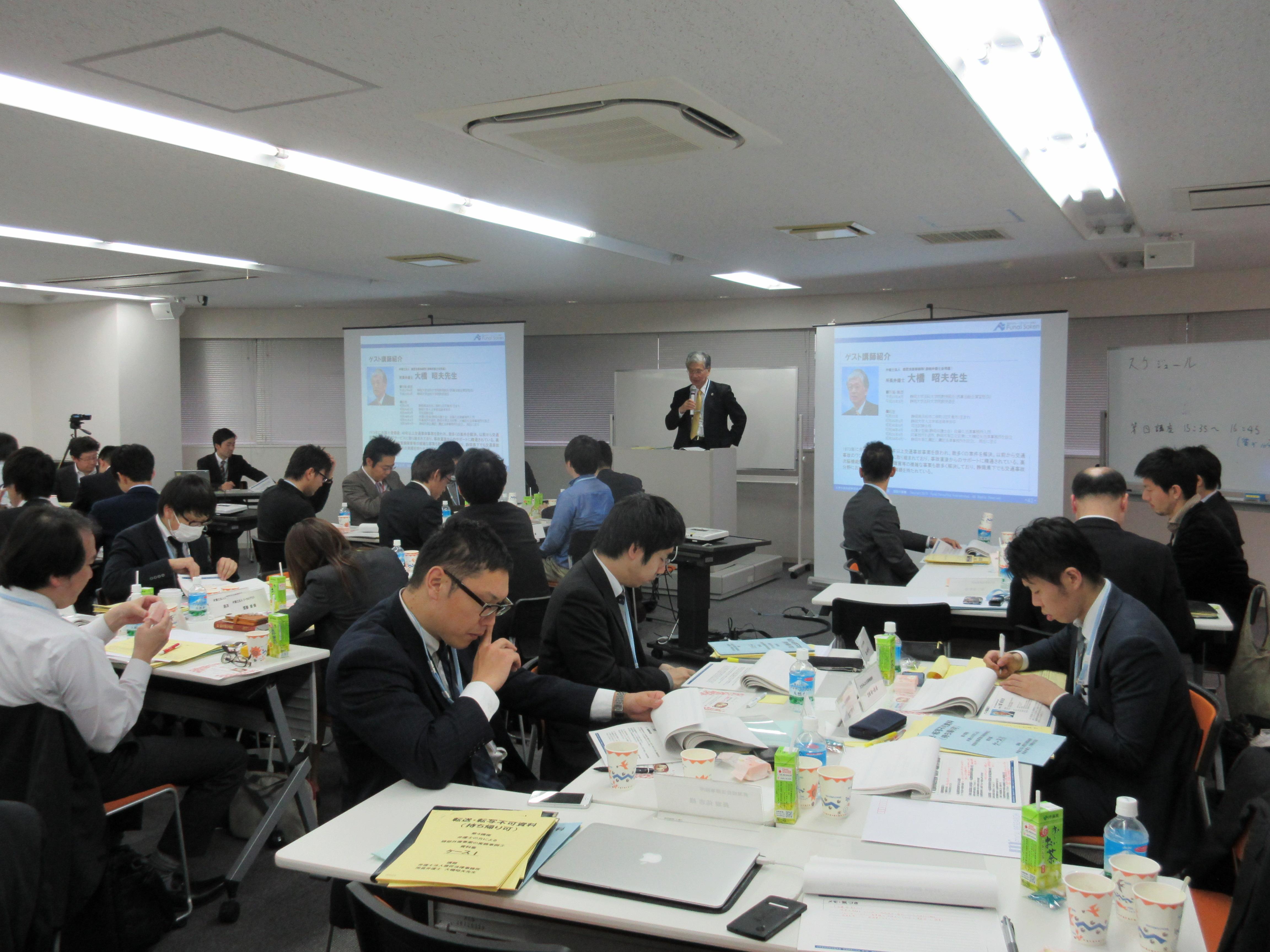 交通事故セミナー写真②(鷹匠法律事務所).JPG