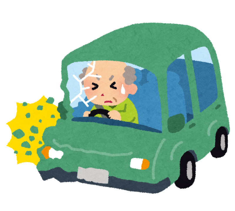 老人交通事故.png